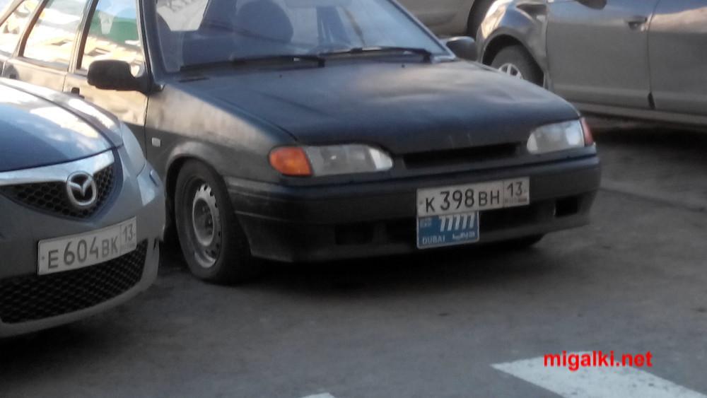 к398вн13