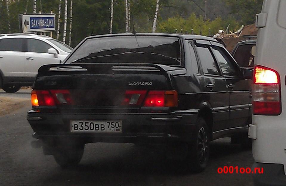 в350вв750
