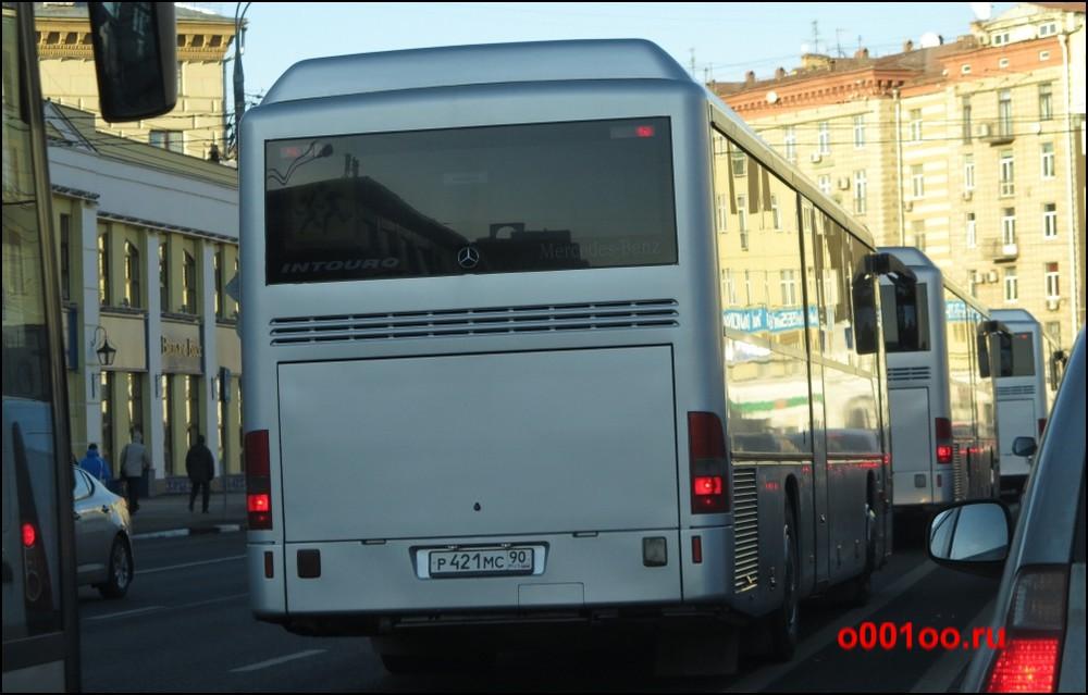 р421мс90