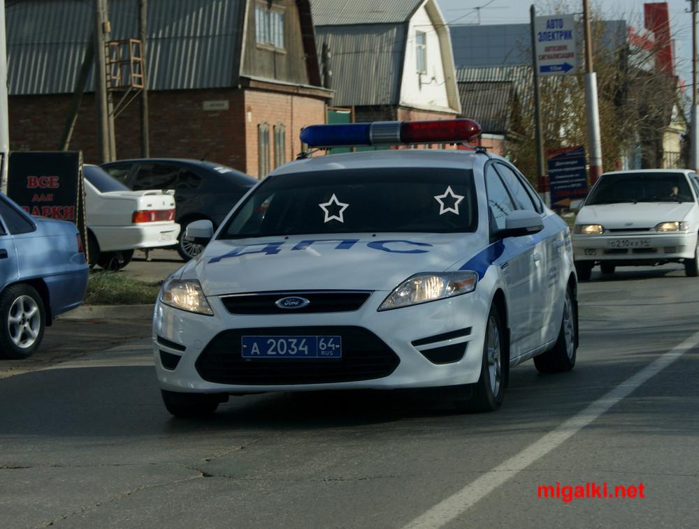 а203464