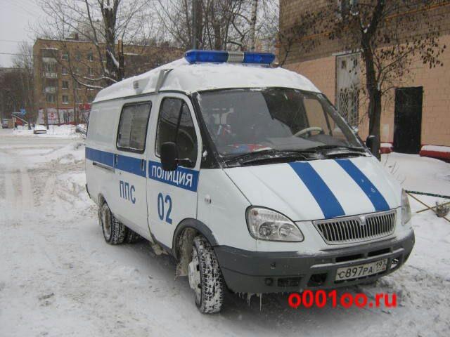 С897РА197