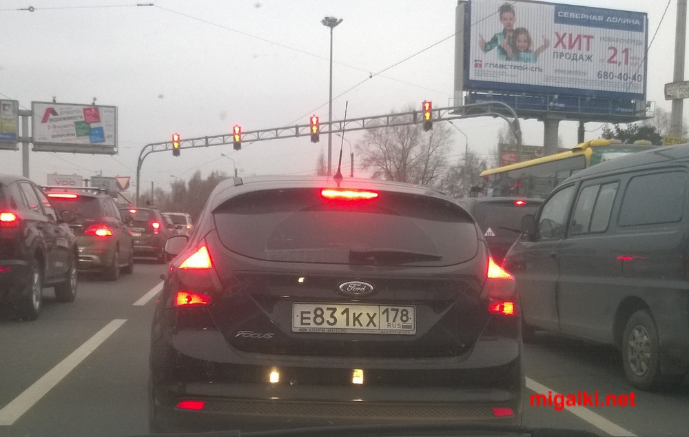е831кх178