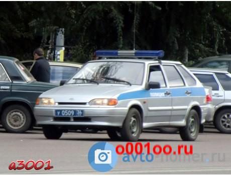 У050936