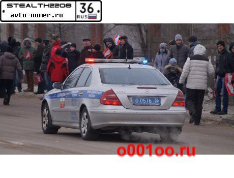 О057636