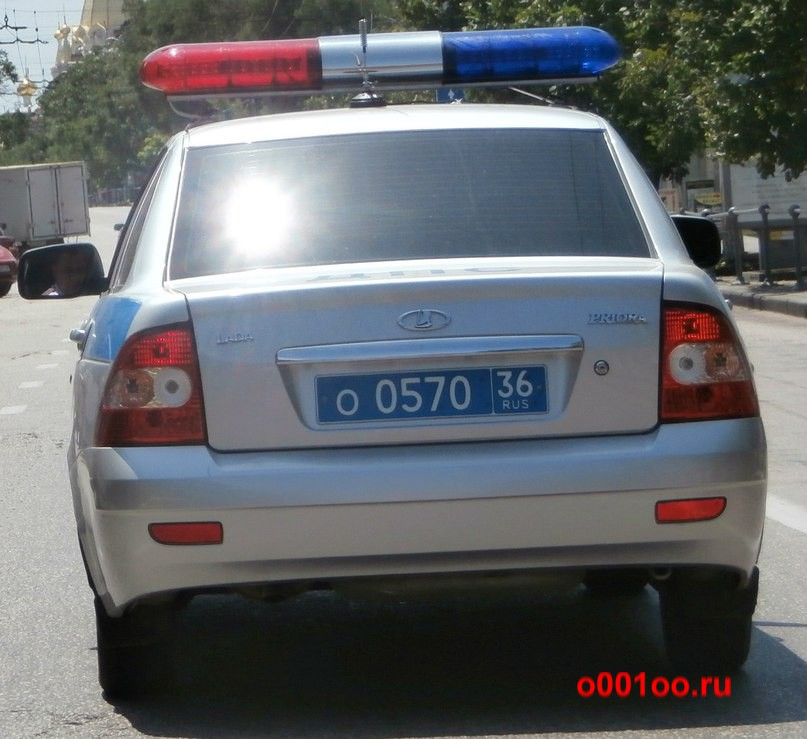 О057036