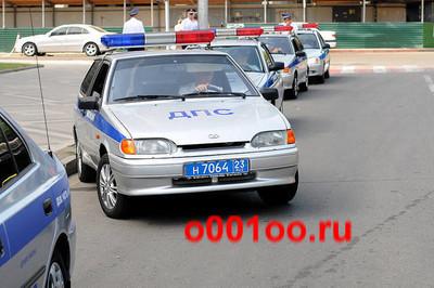Н706423