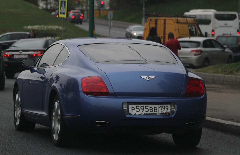 р595вв199