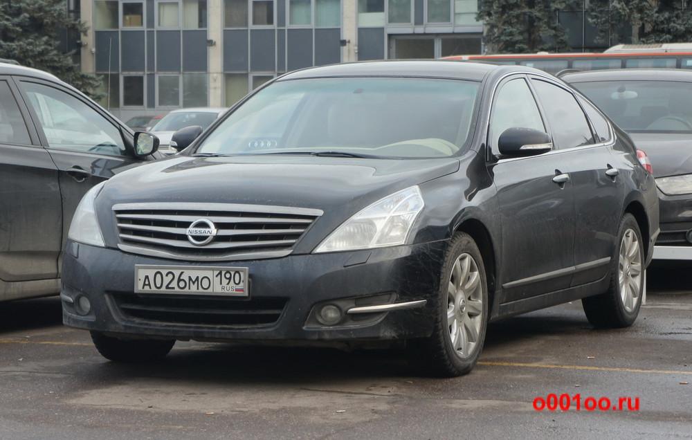 а026мо190