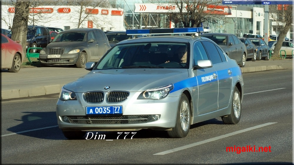 а003577