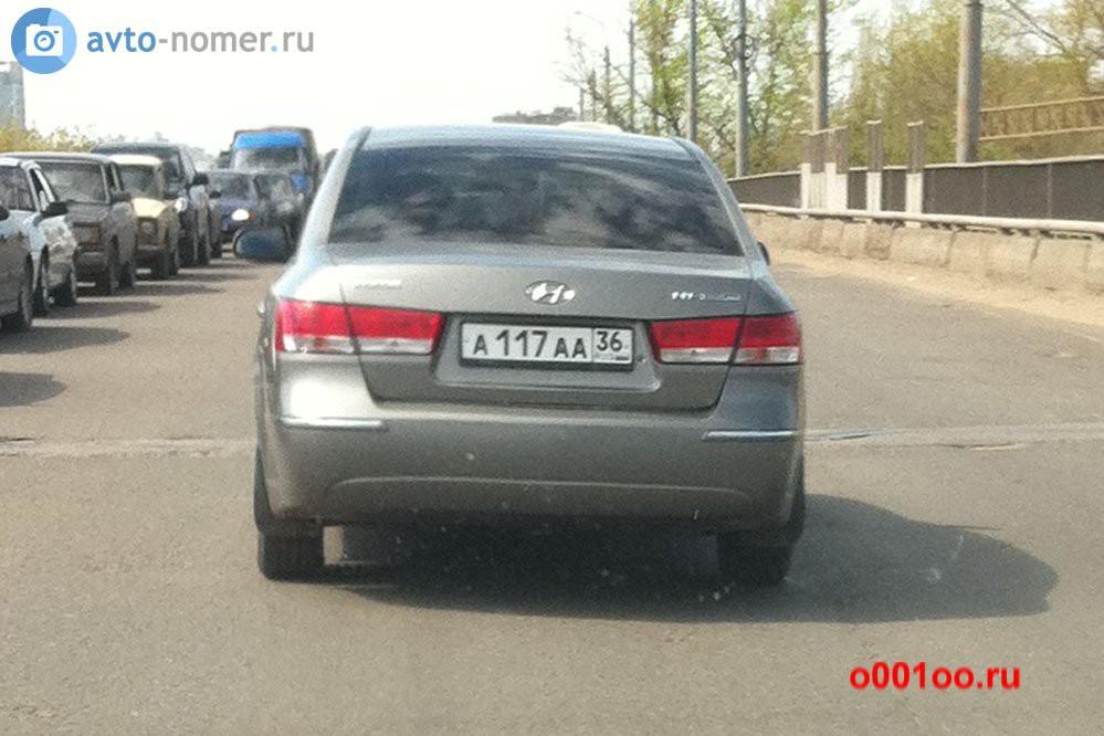А117АА36