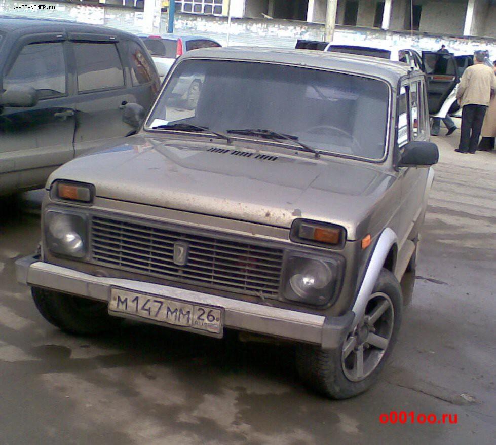 м147мм26
