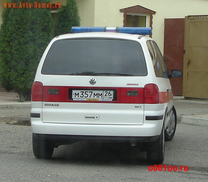 м357мм26
