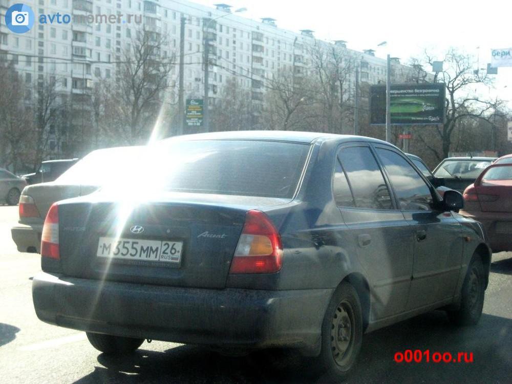 м355мм26