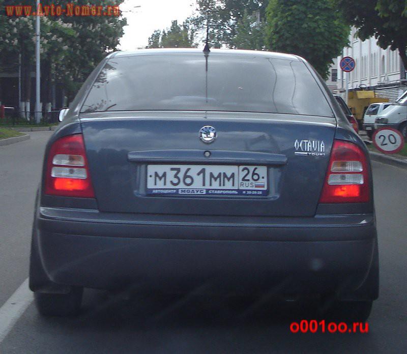 м361мм26