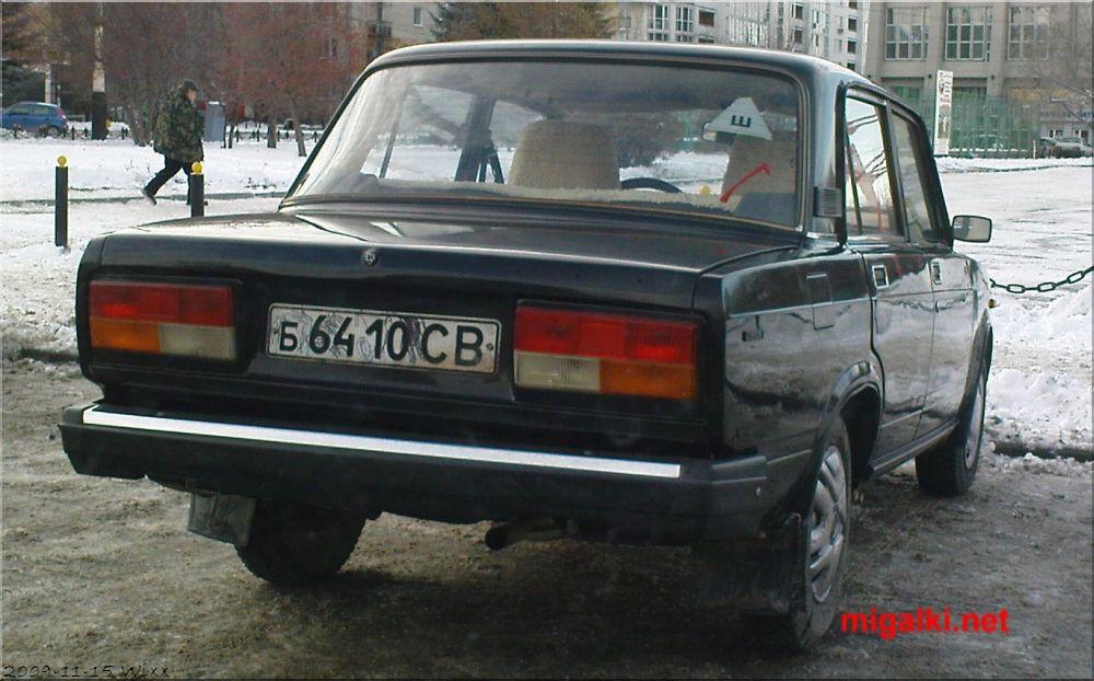 б6410СВ