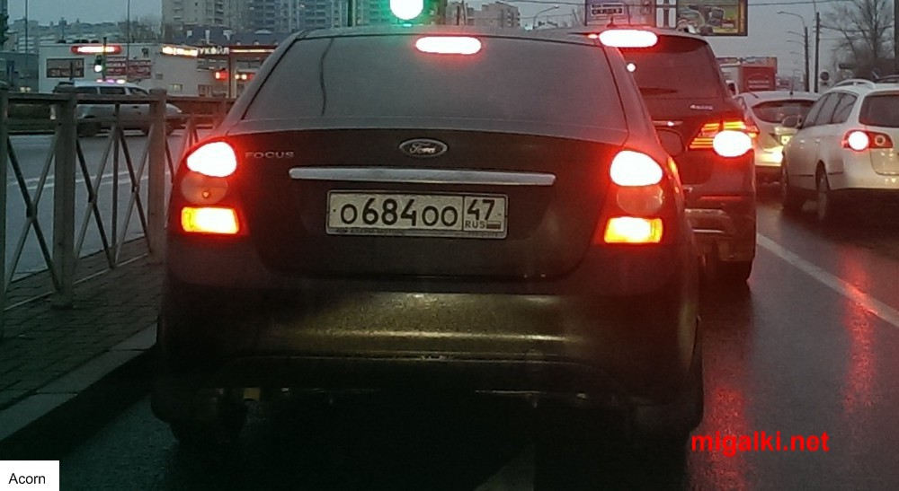 о684оо47