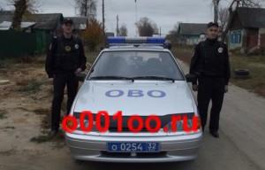 О025432