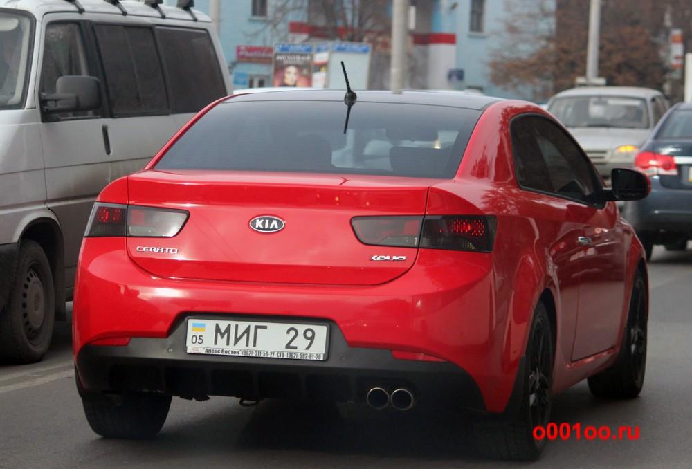 МИГ29
