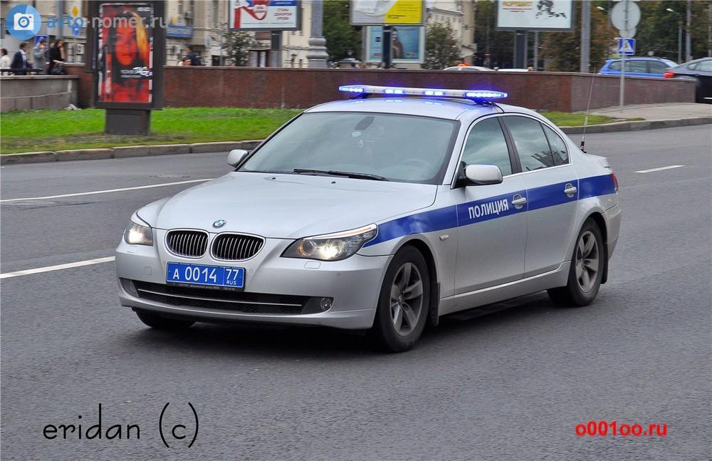 А001477